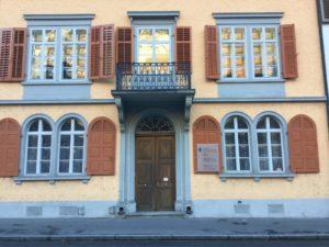 Вход в ZIO Glarus